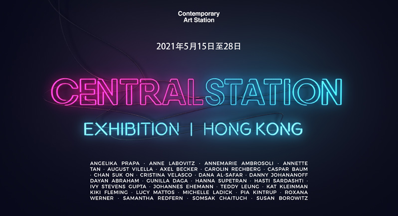 CENTRAL-MATERIAL-2