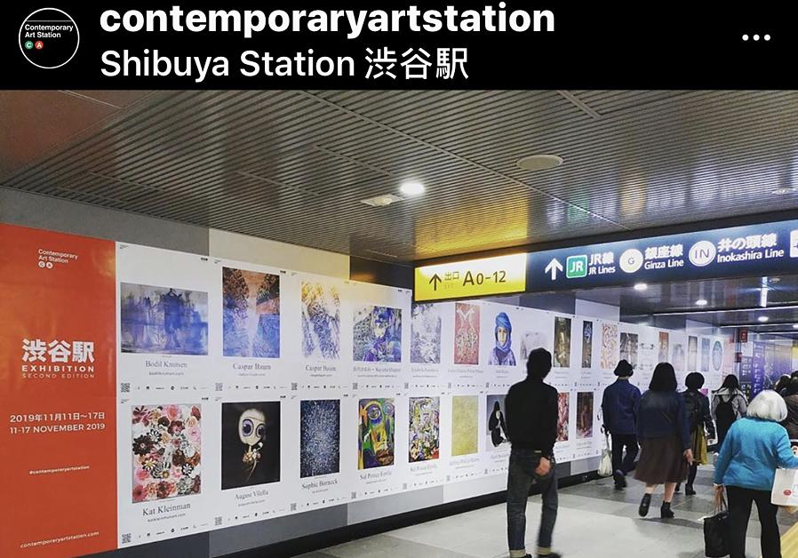 ContemporaryArtStation